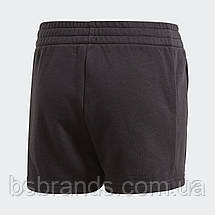 Детские шорты adidas JG MH SHORT FM6501 (2020/1), фото 2