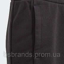 Детские шорты adidas JG MH SHORT FM6501 (2020/1), фото 3