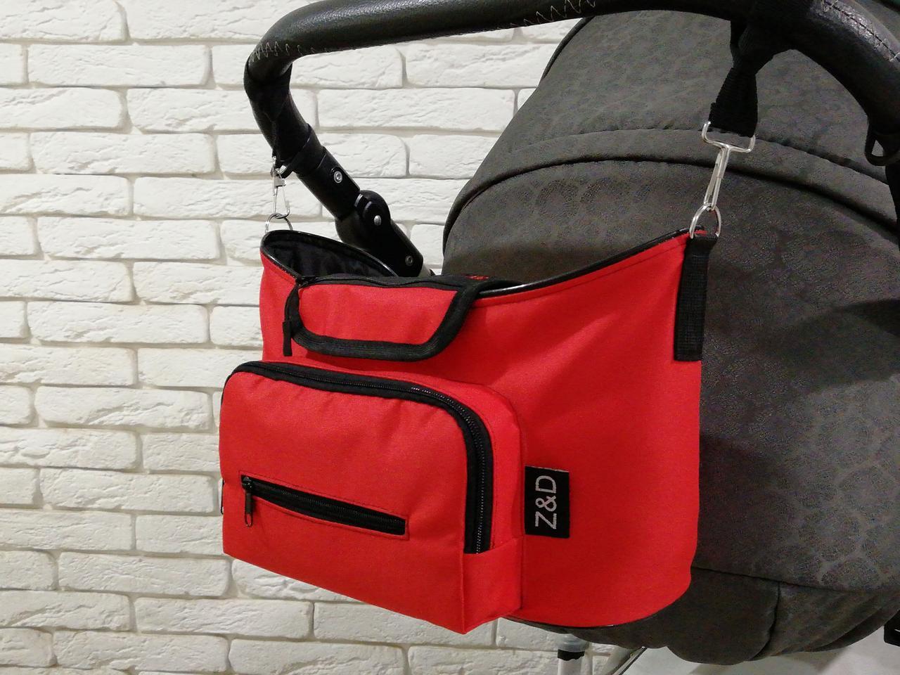 Сумка-органайзер Z&D New для коляски (Красный)