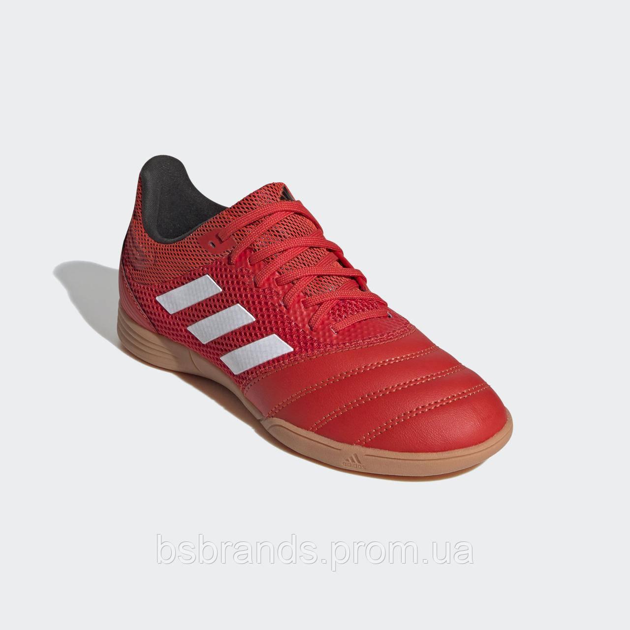 Детские футбольные бутсы (футзалки) adidas Copa 20.3 IN Sala EF1915 (2020/1)