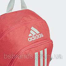 Детский спортивный рюкзак adidas BP POWER V FL8998 (2020/1), фото 3
