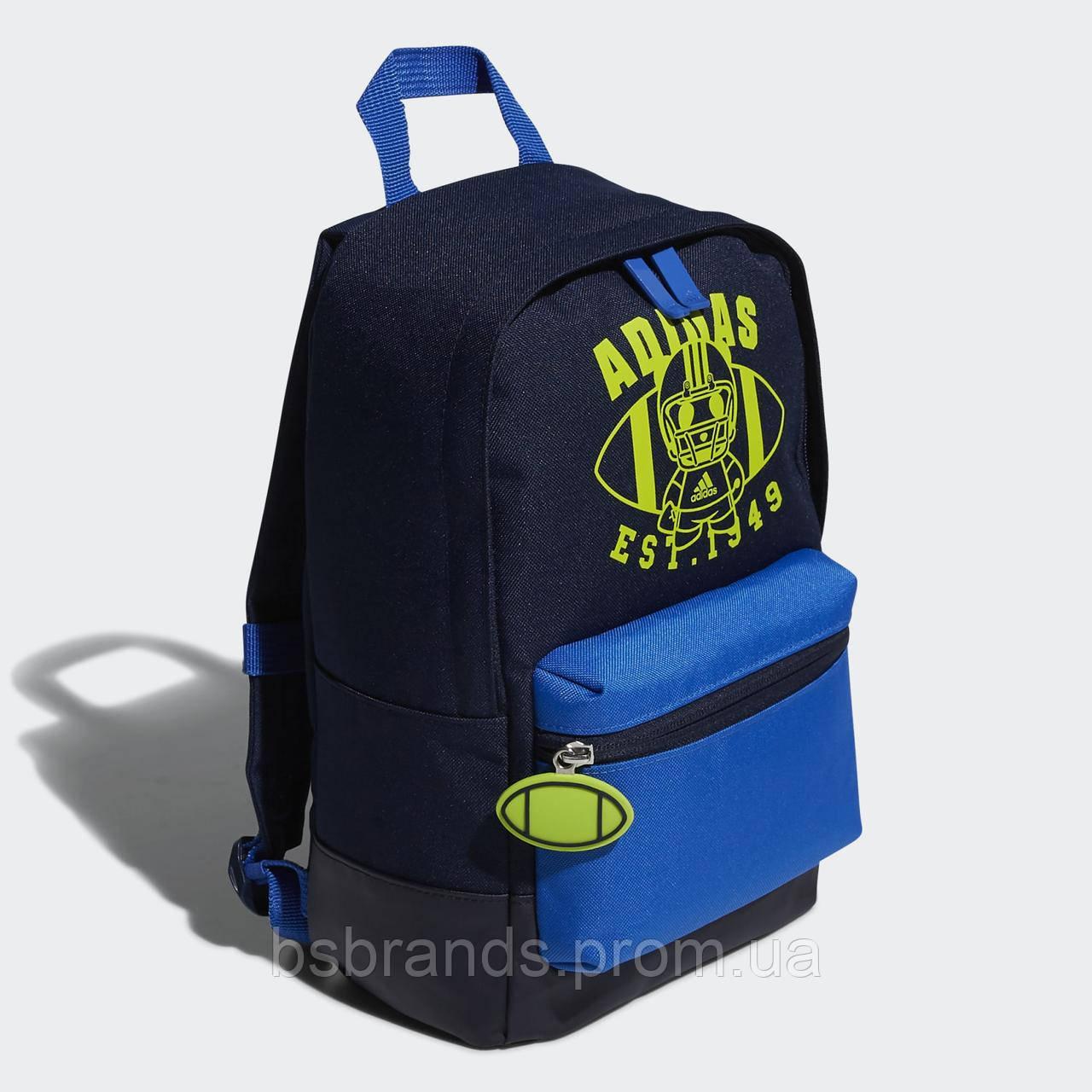 Детский спортивный рюкзак adidas K CL BP INF 1 FM6819 (2020/1)