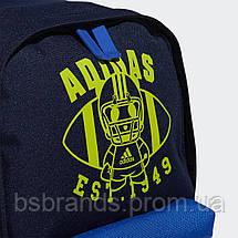 Детский спортивный рюкзак adidas K CL BP INF 1 FM6819 (2020/1), фото 3