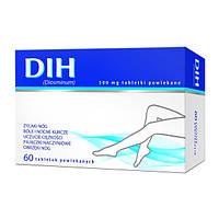 DIH 500 mg - для повышения венозного тонуса, 60 шт