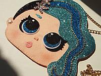 Сумочка-игрушка для девочки «ЛОЛ», дизайнерская, модная , блестящая со стразами, ручная работа