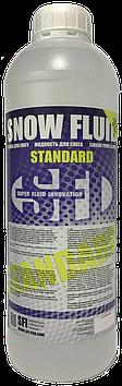 Рідина для снігу Стандарт SFI Snow Standard