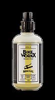 Тормозная жидкость BikeWorkX Brake Star минеральное масло 100 мл.