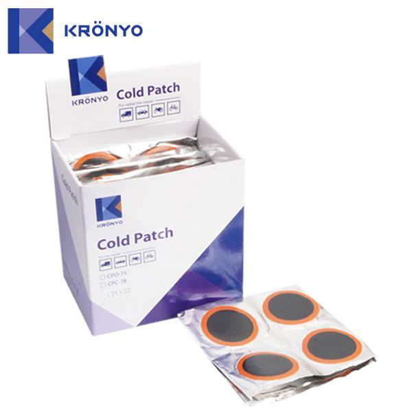 Набор латок Kronyo CPO-32 (32 мм) / В коробке 96 латок