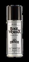 Шампунь BikeWorkX Shine Star спрей 200 мл.