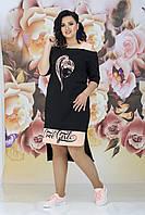 Стильное платье женское Турецкая двунитка Размер 46 48 50 52 54 В наличии 3 цвета, фото 1