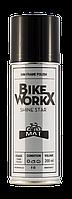 Шампунь BikeWorkX Shine Star MAT спрей 200 мл.