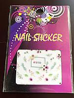 Слайдер для ногтей Nail Sticker  E 723