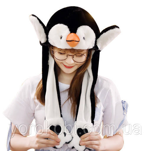 Шапочка с подвижными ушками Пингвин
