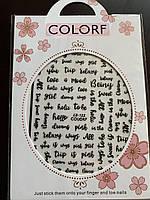 Слайдер для ногтей Colorf СВ-122