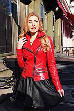 Красная кожаная косуха с молниями про-во Турция