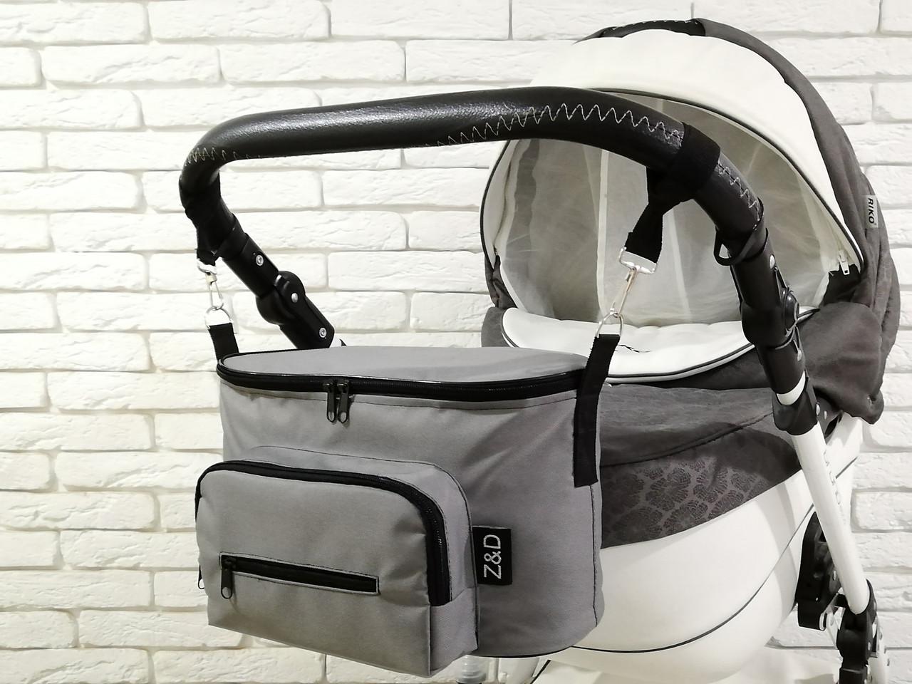 Сумка-органайзер Z&D Smart для коляски (Серый)