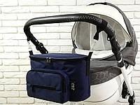Сумка-органайзер Z&D Smart для коляски (Синий), фото 1