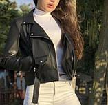 Кожанка свободного кроя черного цвета про-во Турция, фото 2