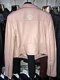 Пудровая укороченная куртка Philipp Plein из натуральной кожи, фото 3