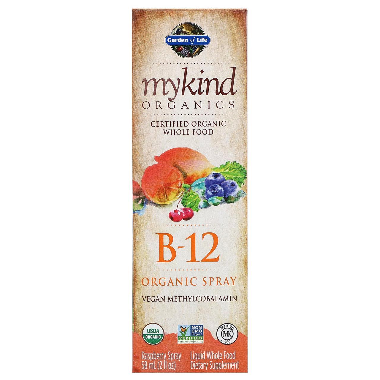 Витамин В12 спрей, вкус малины 58мл Garden of Life, MyKind