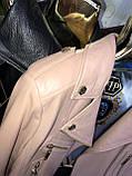Пудровая укороченная куртка Philipp Plein из натуральной кожи, фото 4