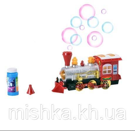 Музичний паровоз з мильними бульбашками