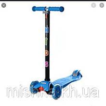 Детский самокат с светящимися колесами макси синий