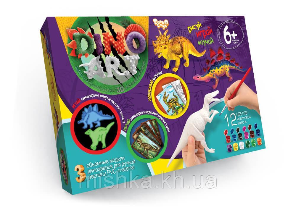 """Набор креативного творчества """"Dino Art"""""""