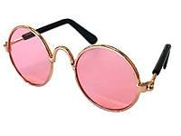 Сонцезахисні окуляри для тварин Hoomall Рожевий