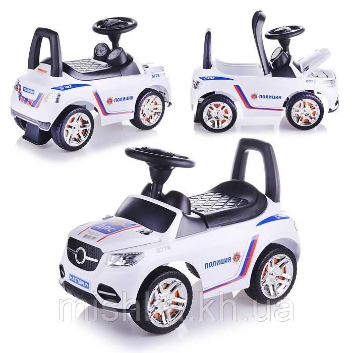 Машина-каталка Master Play (Белый - Полиция), открывается капот, сиденье, светятся фары, муз.руль, в коробке