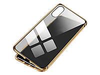 Магнітний чохол для iPhone з загартованого скла iPhone XS Max Золотий