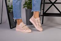 Женские кроссовки пудра сатин 36