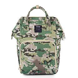 Сумка - рюкзак для мамы Хаки ViViSECRET