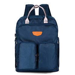 Сумка - рюкзак для мамы Синий ViViSECRET