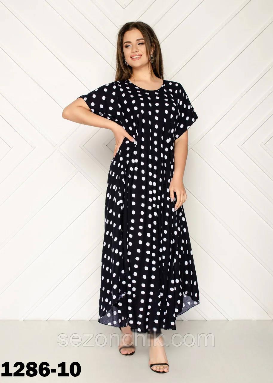 Модное летнее платье размеры 54-58
