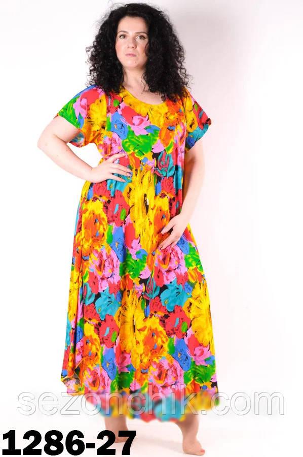 Женские летние платья удлиненные интернет магазин размеры 54-58