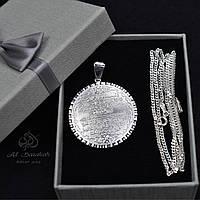 Срібний Кулон (комплект), фото 1