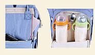 Сумка - рюкзак для мамы Серый ViViSECRET, фото 4