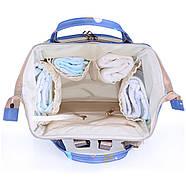 Сумка - рюкзак для мамы Серый ViViSECRET, фото 5