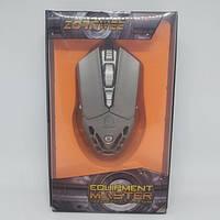Компьютерная игровая мышь, мышка Zornwee GX30 с подсветкой Серая