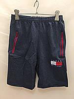 Трикотажные шорты для подростков Юниор (40-48 р-ры) оптом недорого. Доставка со склада в Одессе(7км.)