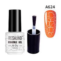 Гель-лак для ногтей маникюра 7мл Rosalind, кракелюр, А624 оранжевый 2005-02254