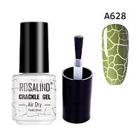 Гель-лак для ногтей маникюра 7мл Rosalind, кракелюр, А628 хаки 2005-02013