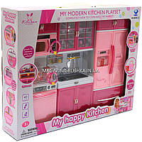 Детская игровая мебель для кукол Кухня «My modern kitchen», 44х9х34 см, свет, звук (66042-2)