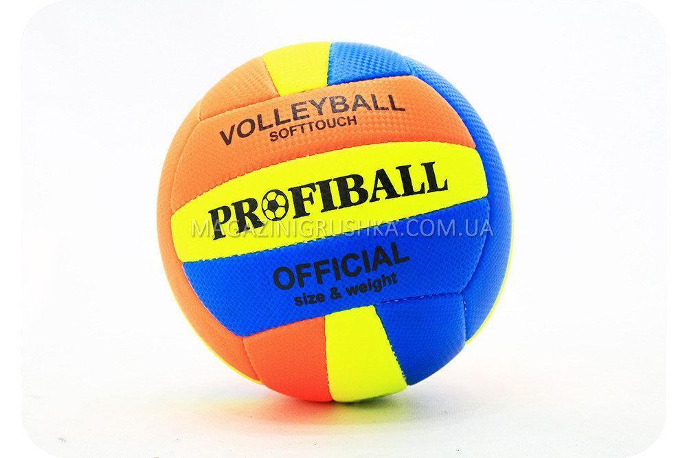 Волейбольный мяч 1102-ABC - Вид 2