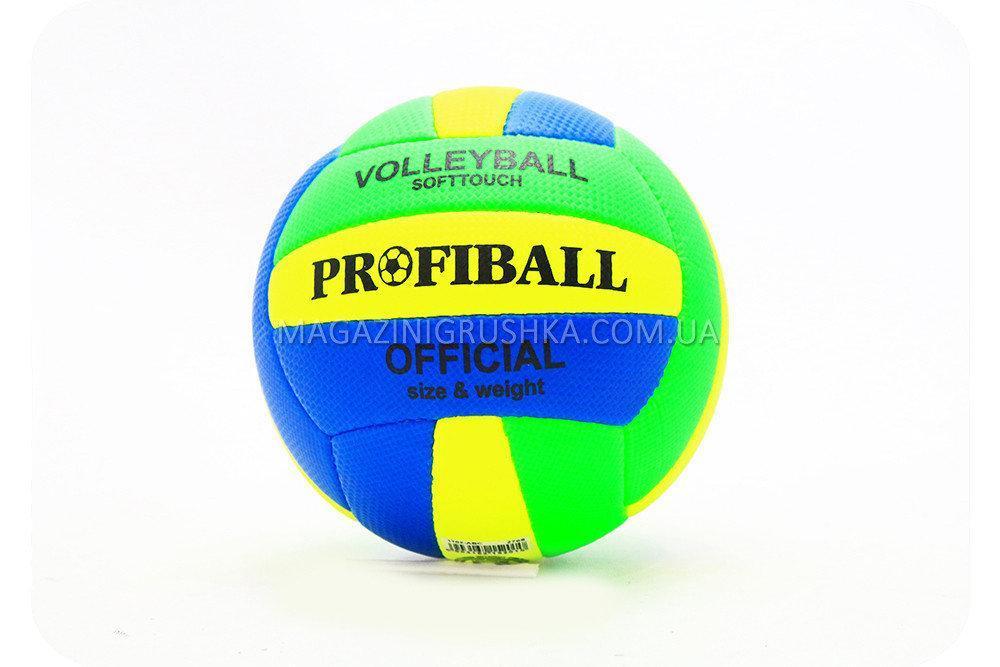Волейбольный мяч 1102-ABC - Вид 3
