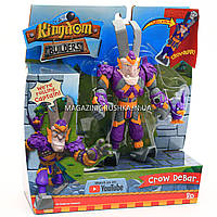 Игровая фигурка-трансформер Kingdom Builders Суровый Гвоздодер (648021), фото 1