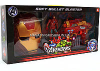 Игровой набор «Супергерои» Железный человек (Маска, фигурка, пистолет) SB392