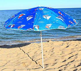Зонт пляжный МН-0037 (диаметр - 1.8 м) - серебро, №1