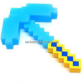 Игрушка оружие кирка Minecraft (Майнкрафт) Голубой JL 15013